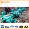 High Pressure Water Pump Multistage