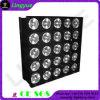 Ce RoHS 5X5 Matrix Blinder LED Stage Lighting