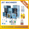 1500 Bph Gas Drinks Bottle Blowing Machine