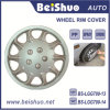 Rim Skin Silver Hubcap / Car Wheel Cover