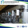 Birds/Chicken Feather Farm Poultry Viscera Waste Incinerator
