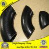 Lr Carbon Steel Elbow