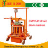 Small Mobile Block Machine / Egg Layer Block Machine (QMR2-45)