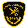 Consolidate Custom Clearance From China to Dubai