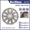 Best Selling Exterior Car Accessories Plastic Wheel Rim Covers
