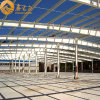 CE Certificated Quality Prefabricated Steel Warehouse (SSW-87)