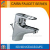Single Handle Basin Mixer (CB-13001)