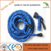 Expandable Garden Hose with 7 Function Spray Gun