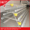 Hot Sales for Cheap Chicken House