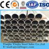 Aluminum Tube, Aluminum Square Tube, Aluminum Profiles