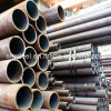 Q195 Q235 Q345 Hot Rolled Seamless Steel Pipe