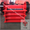 China Manufacturer Mobile Jaw Crusher Stone