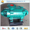High Pressure Centrifugal Boiler Feed Water Pump