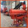 Poultry Dung Fertilizer Pellet Granulator