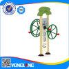 Exertec Fitness Equipment
