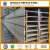 Q235 Q345 Hot Rolled Steel H Beam