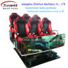 5D Cinema Theater Equipments (ZY5D)