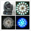 DMX512 Stage Moving Head Beam Spot Wash 230W 3in1 7r
