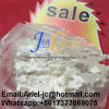 Top Quality Pharma Raw Powder Veterinary Drug Sodium Camphorsulphonate