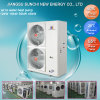 3kw 5kw 7kw 9kw Cop4.28 Air Heat Pump Water Heaters