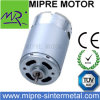 14.4V 24000rpm DC Motor for Ride-on Car/Cordless Power Tool