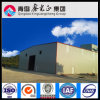 Prefab Steel Structure Warehouse (SS-14006)