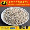 1-2mm Medical Stone Maifan Stone for Water Filtration