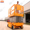 Mobile Electric Scissor Lift with Height 8m