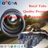CCC Certificated Top Quality Motorcycle Tube (2.75-19)