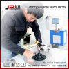 Jp Saw Blade Clutch Chuck Disc Magneto Flywheel Balance Machine