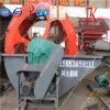 New High Capacity Wheel Sand Washing Equipment