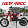 49cc Mini Kids Pit Bike Bicycle Engine (MC-697)