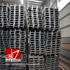 Ipe/Ipeaa I Beam Steel, Metal Structural Steel I Beam Price