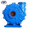20/18 Tu-Ah Horizontal Mill Discharge Slurry Pump