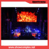 Showcomplex P6 SMD2727 Outdoor Rental LED Display Panel