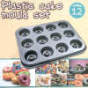 Hot Sale Convenient Plastic Cake Mould Set