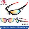 Full Frame Polarized Mirror Coating Sport Sunglasses Wtth Two Tone