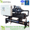 Competitive Price Industrial Water Cooled Screw Chiller