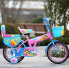 MTB Style Children Bicycle Baby Bike Kids Bicycle