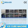 H. S. Code: 8418699020 Ice Cube Machine CV20000