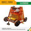 Qt40-3b Portable Mobile Concrete Block Making Machine Dongyue