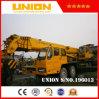 Qy50b (50t) Truck Crane