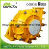 Centrifugal High Efficiency / Mineral Processing Slurry Pump