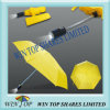 LED Torch Light Flash 3 Folding Umbrella (WTL038B)
