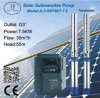 666L 6in Stainless Steel Submersible Centrifugal Solar Pump
