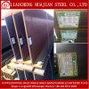 Q235B Grade Prime Quality Steel H Beam