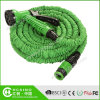 2 Layers Material Cloth Garden Hose with Spray Nozzle / Water Hose Factory