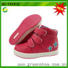 Stylish Fashion Good Looking Kids High Neck Casual Shoes