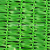 Greenhouse Agricultural HDPE Green Sun Shade Net
