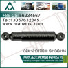Shock Absorber 5010370630 5010460116 for Renault Truck Shock Absorber
